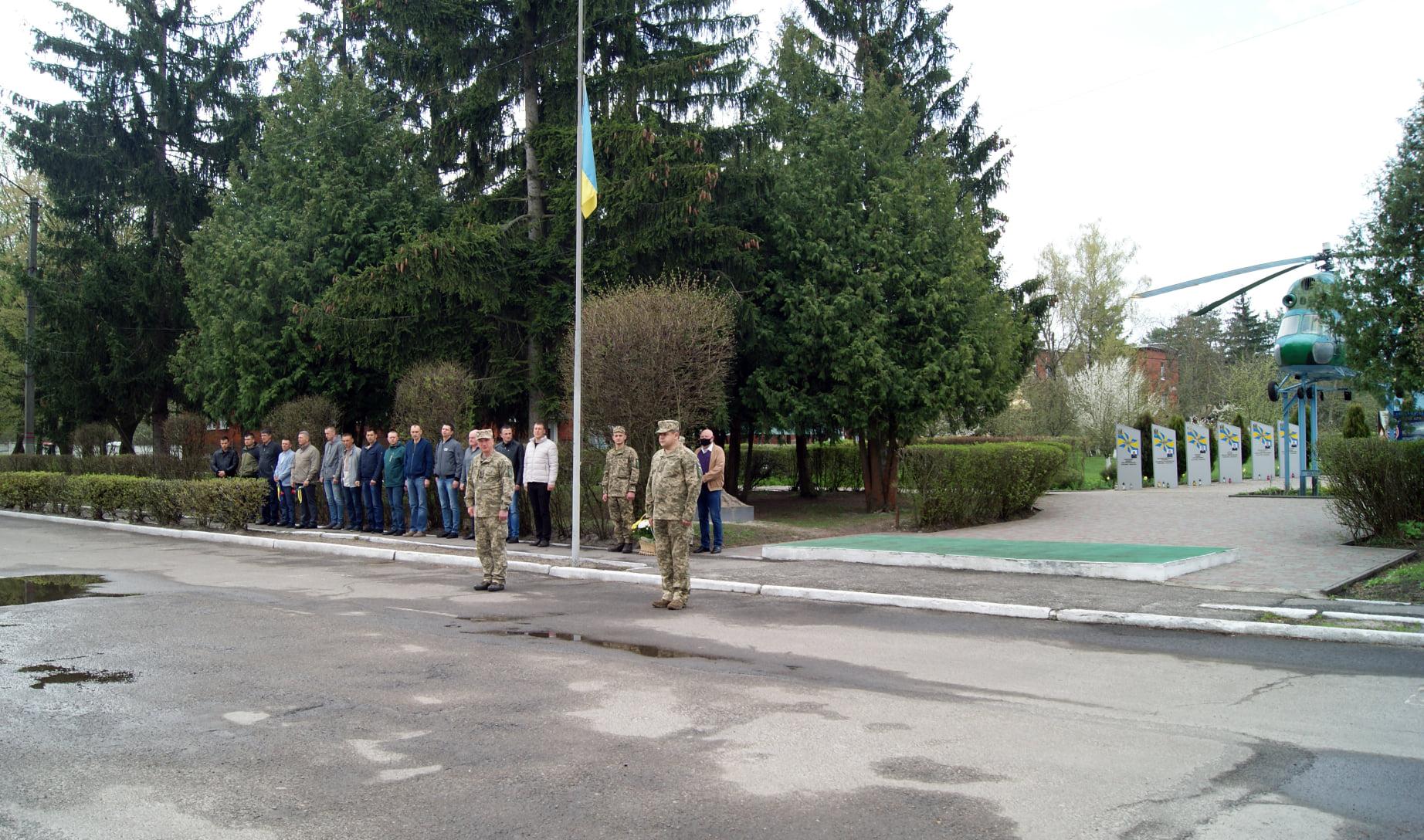 Військові авіатори вшанували пам'ять загиблих 7 років тому біля Слов'янська побратимів