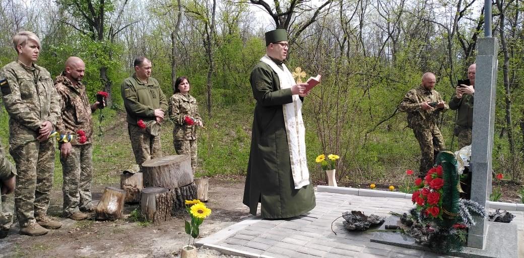 Пам'ять загиблих біля Слов'янська бродівських авіаторів вшановано у місцях їхньої загибелі